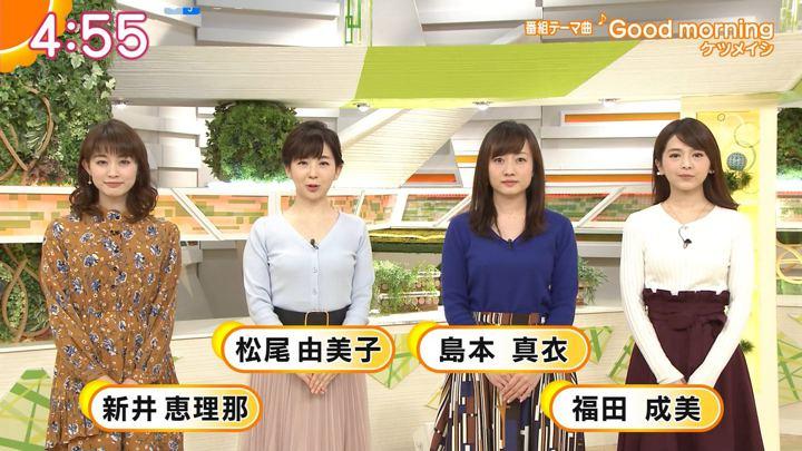 2018年01月22日新井恵理那の画像01枚目