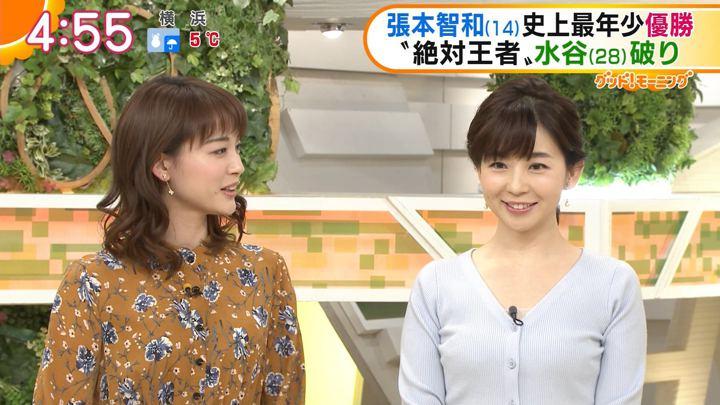 2018年01月22日新井恵理那の画像02枚目