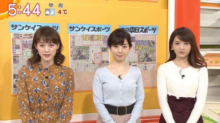 2018年01月22日新井恵理那の画像07枚目