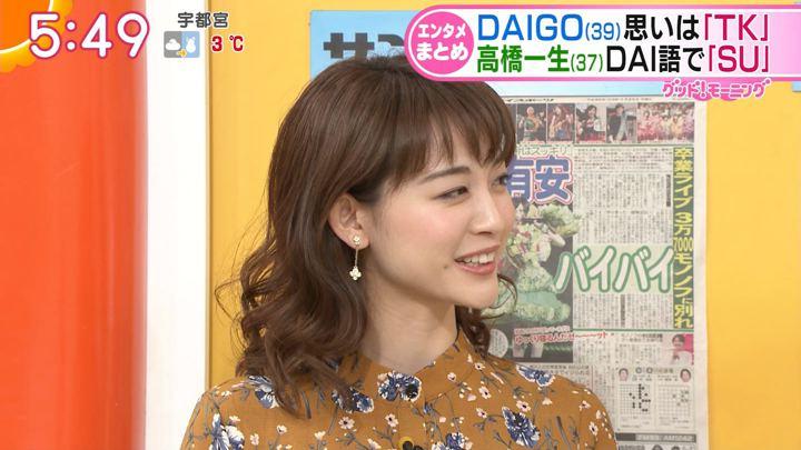 2018年01月22日新井恵理那の画像10枚目
