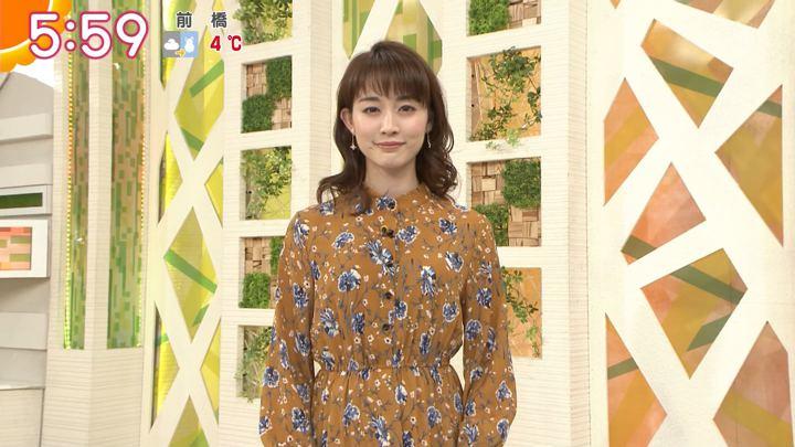 2018年01月22日新井恵理那の画像12枚目