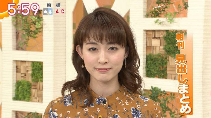 2018年01月22日新井恵理那の画像13枚目