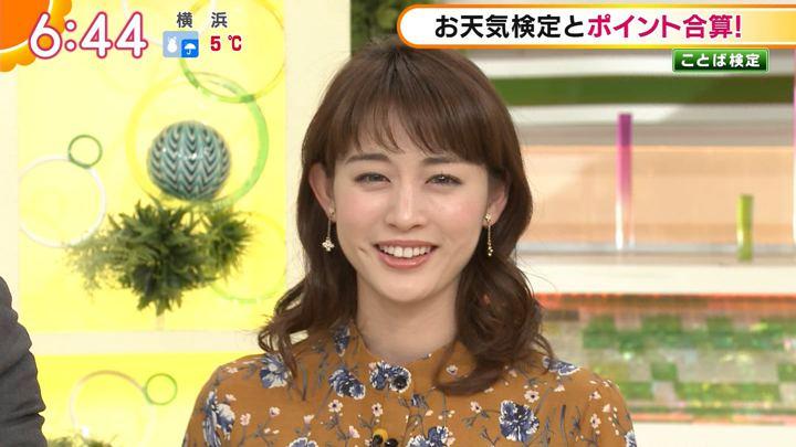 2018年01月22日新井恵理那の画像16枚目