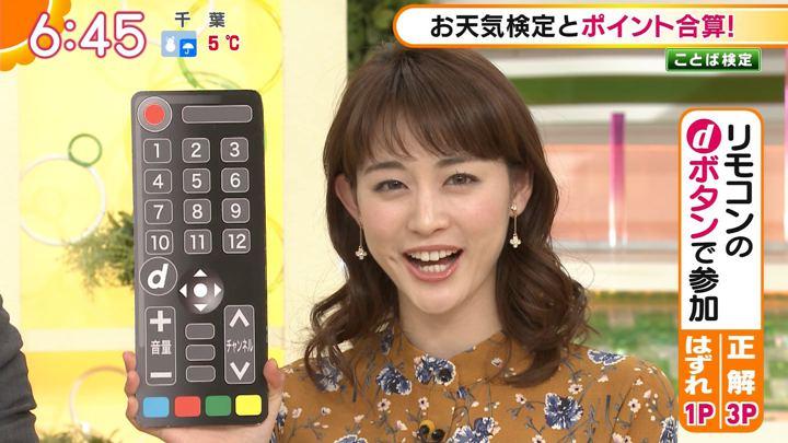 2018年01月22日新井恵理那の画像20枚目