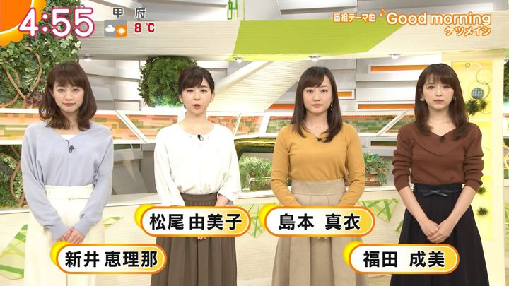 2018年01月23日新井恵理那の画像02枚目