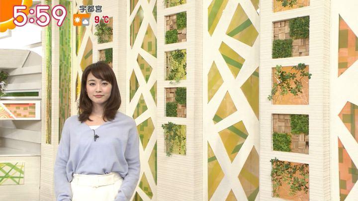 2018年01月23日新井恵理那の画像13枚目
