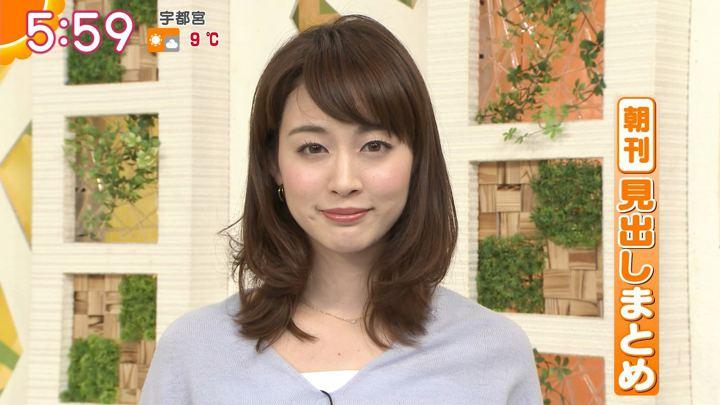 2018年01月23日新井恵理那の画像14枚目