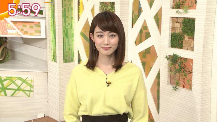 2018年01月24日新井恵理那の画像13枚目