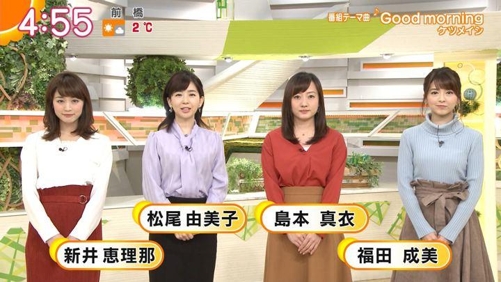 2018年01月25日新井恵理那の画像01枚目
