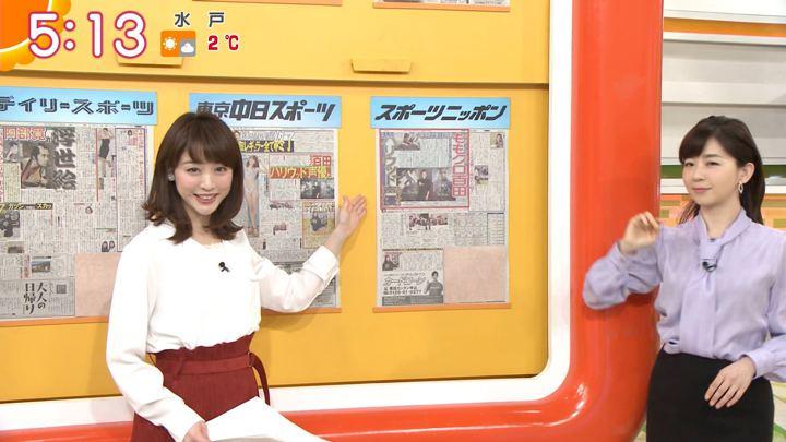 2018年01月25日新井恵理那の画像03枚目