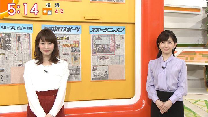 2018年01月25日新井恵理那の画像04枚目