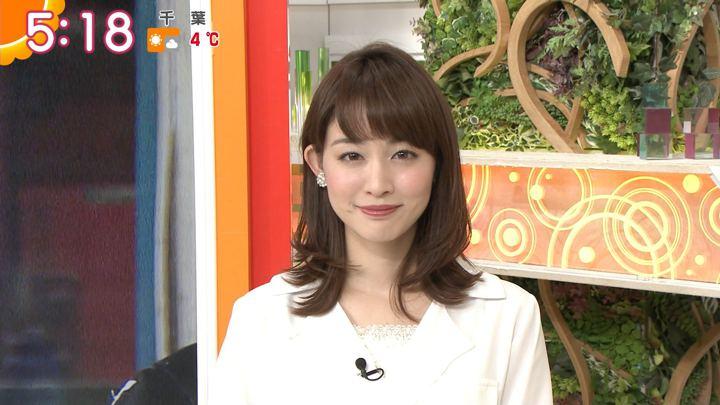 2018年01月25日新井恵理那の画像05枚目