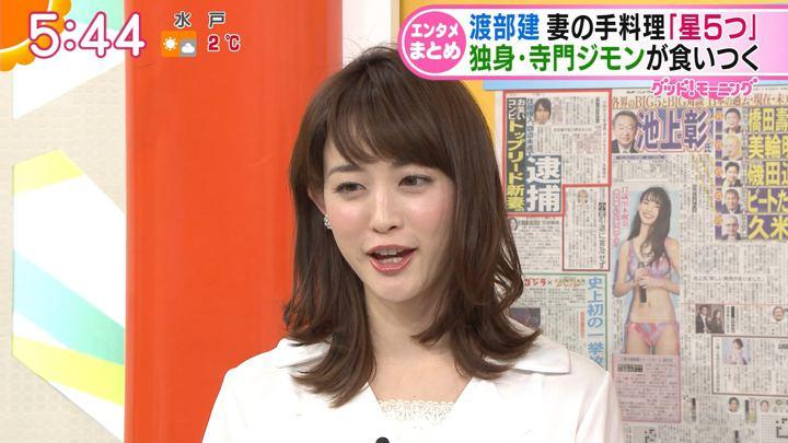 2018年01月25日新井恵理那の画像08枚目