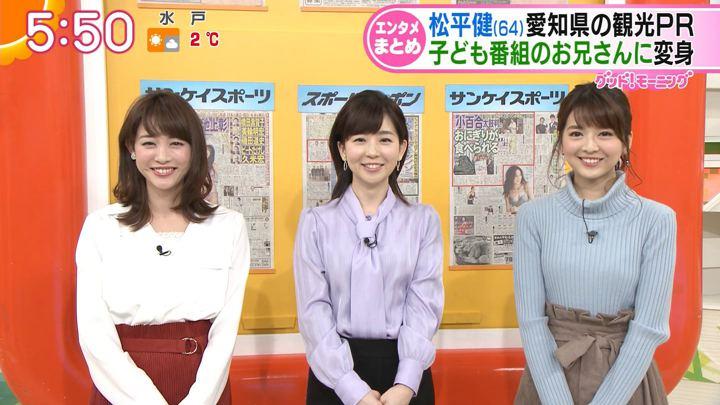 2018年01月25日新井恵理那の画像10枚目