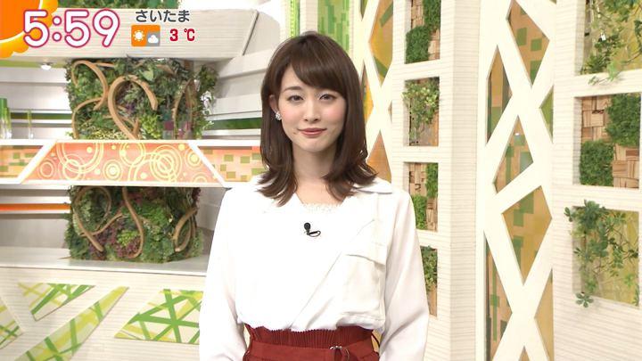 2018年01月25日新井恵理那の画像11枚目