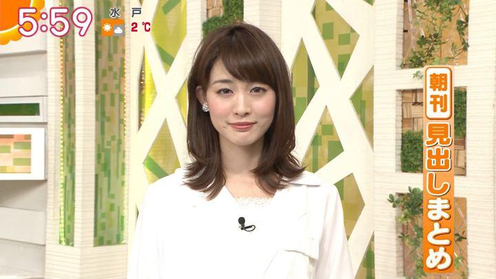 2018年01月25日新井恵理那の画像12枚目