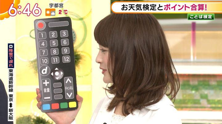 2018年01月25日新井恵理那の画像15枚目