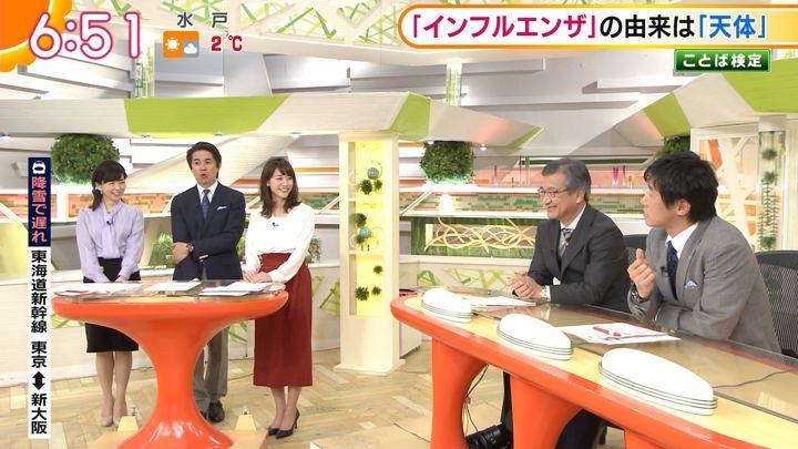2018年01月25日新井恵理那の画像17枚目