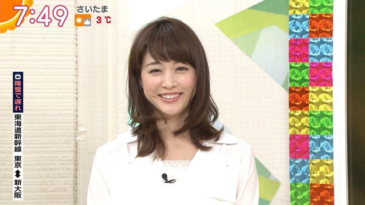 2018年01月25日新井恵理那の画像20枚目