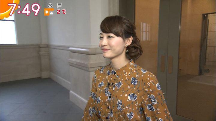 2018年01月25日新井恵理那の画像22枚目