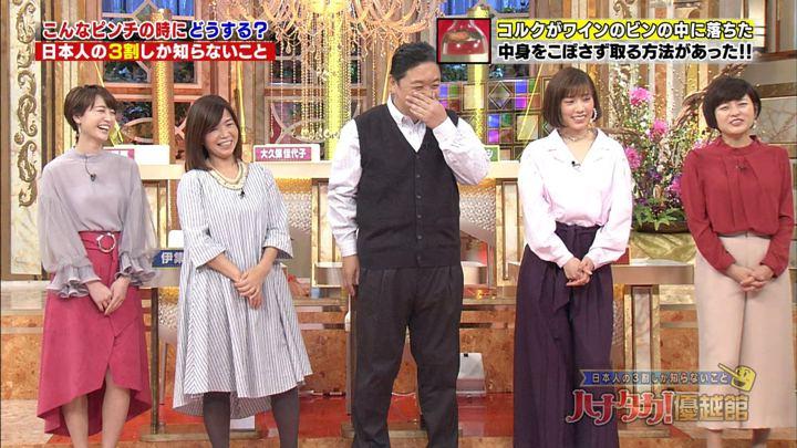 2018年01月25日新井恵理那の画像31枚目
