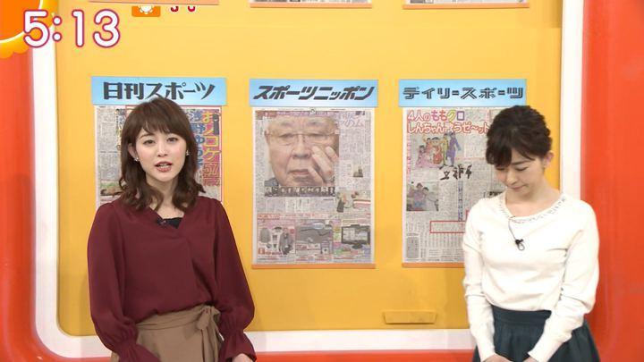 2018年01月26日新井恵理那の画像04枚目