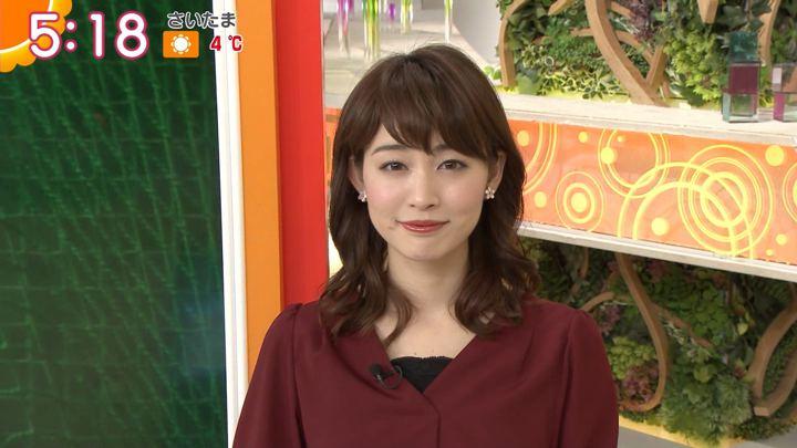 2018年01月26日新井恵理那の画像07枚目