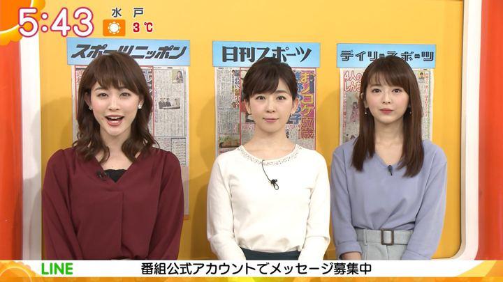 2018年01月26日新井恵理那の画像12枚目