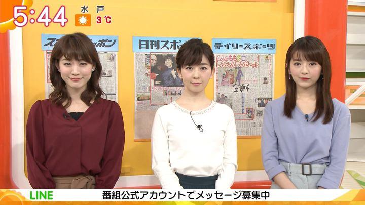 2018年01月26日新井恵理那の画像15枚目
