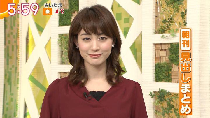 2018年01月26日新井恵理那の画像20枚目