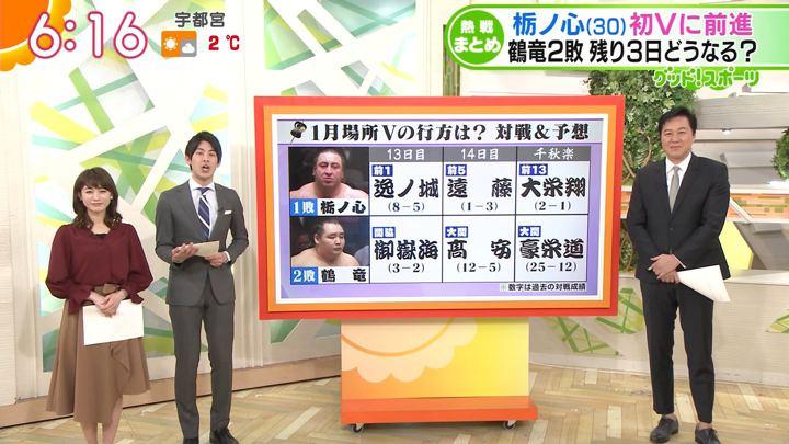 2018年01月26日新井恵理那の画像21枚目