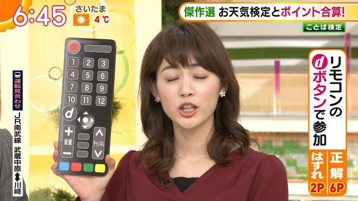 2018年01月26日新井恵理那の画像29枚目