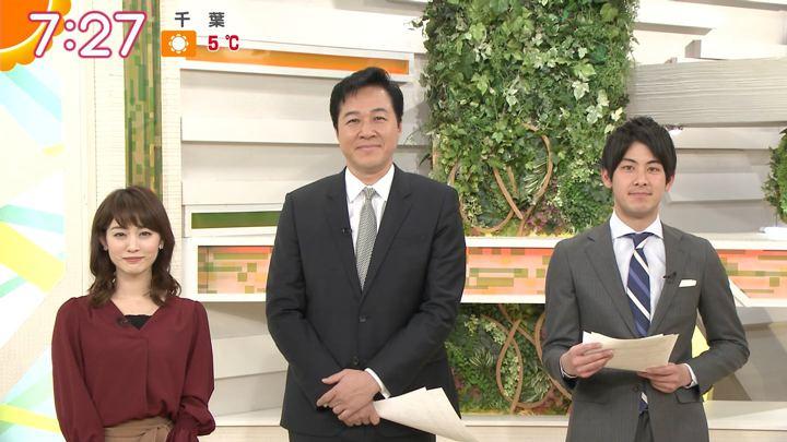 2018年01月26日新井恵理那の画像36枚目