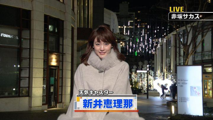 2018年01月27日新井恵理那の画像04枚目