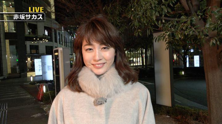 2018年01月27日新井恵理那の画像12枚目