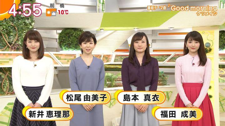 2018年01月29日新井恵理那の画像02枚目
