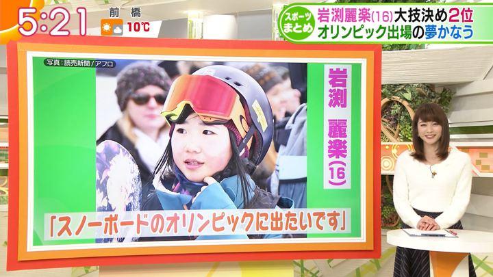 2018年01月29日新井恵理那の画像10枚目