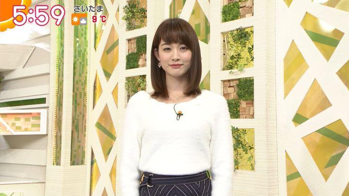 2018年01月29日新井恵理那の画像17枚目