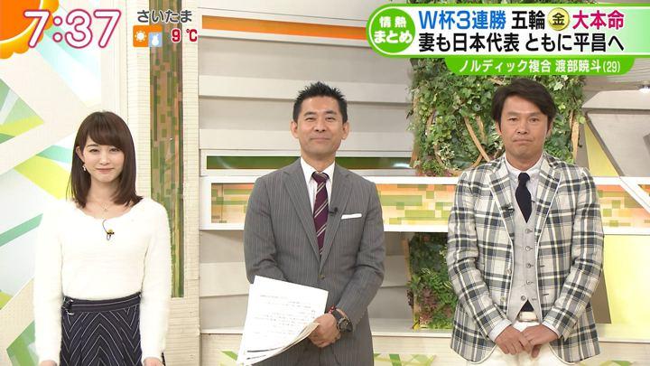 2018年01月29日新井恵理那の画像24枚目