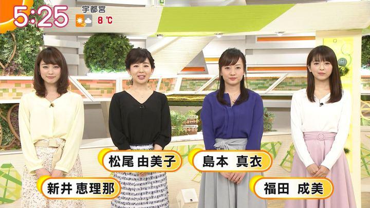 2018年01月31日新井恵理那の画像06枚目
