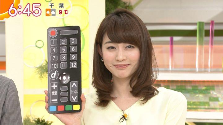 2018年01月31日新井恵理那の画像20枚目