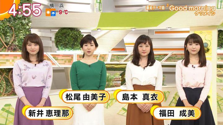 2018年02月01日新井恵理那の画像02枚目