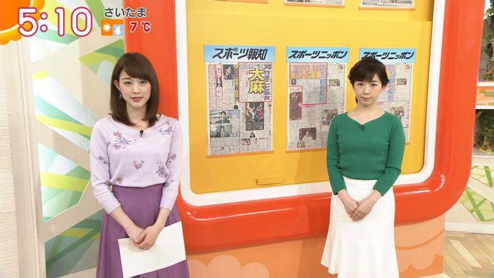 2018年02月01日新井恵理那の画像03枚目
