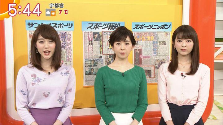 2018年02月01日新井恵理那の画像10枚目