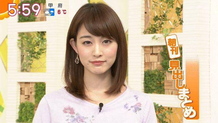 2018年02月01日新井恵理那の画像13枚目