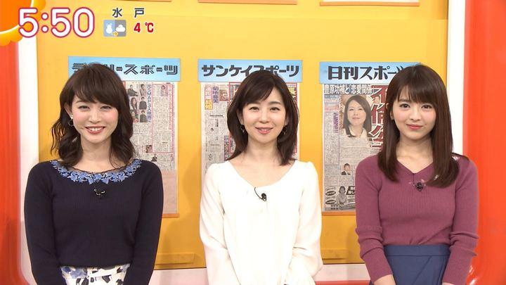 2018年02月02日新井恵理那の画像17枚目