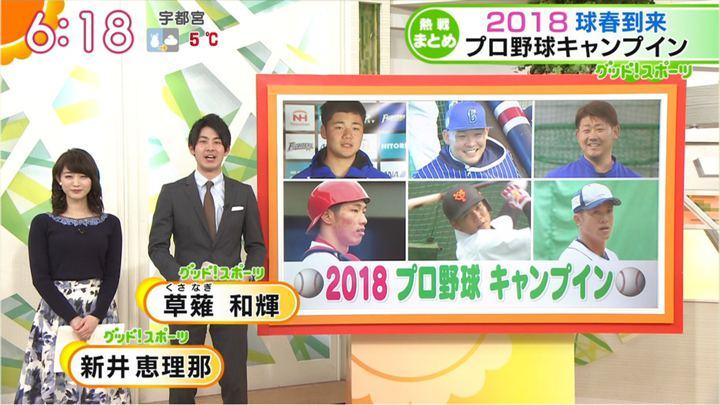 2018年02月02日新井恵理那の画像20枚目