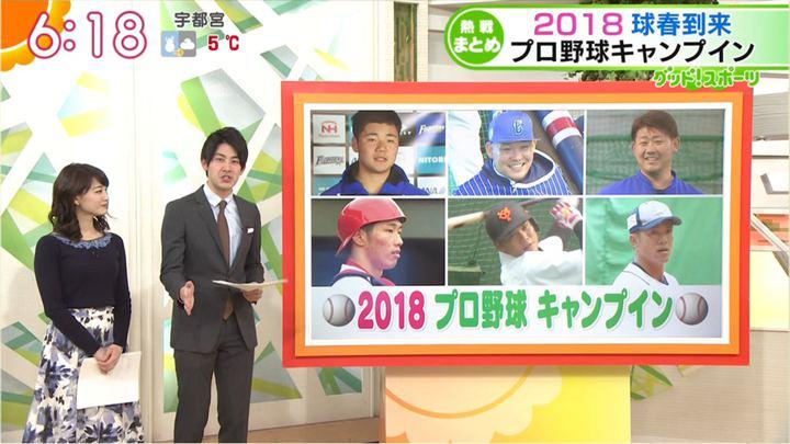 2018年02月02日新井恵理那の画像21枚目