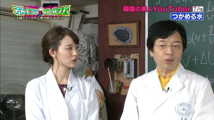 2018年02月02日新井恵理那の画像39枚目