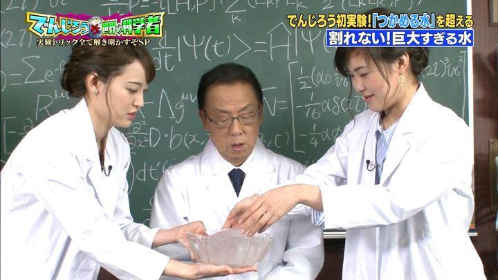 2018年02月02日新井恵理那の画像44枚目